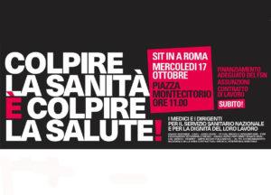 Sit in a Roma mercoledì 17 ottobre